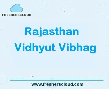 Rajasthan Vidhut Vibhag Recruitment