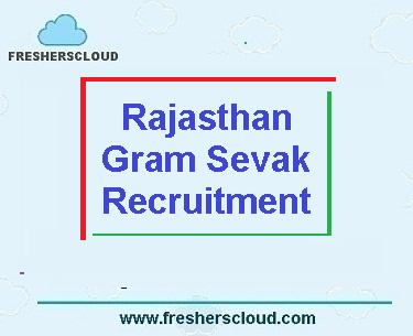 RSMSSB Rajasthan Gram Sevak Bharti