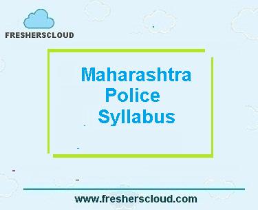 MPSC Police Sub Inspector Syllabus